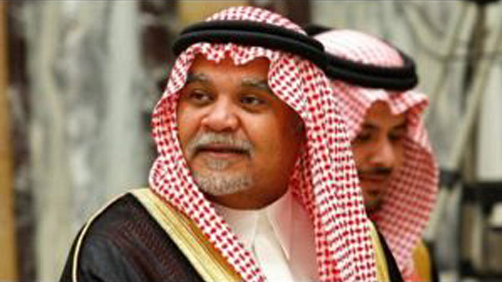 Sen. Bob Graham: FBI Covered Up Role of Bandar and Saudis in 9/11 Attacks (Pt.1/2)