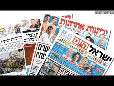 Israelimediareport08102012