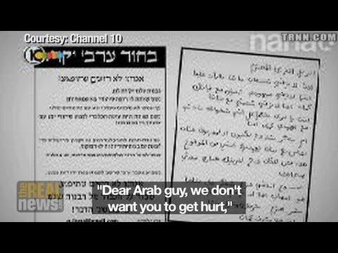 israelimediareport08242012