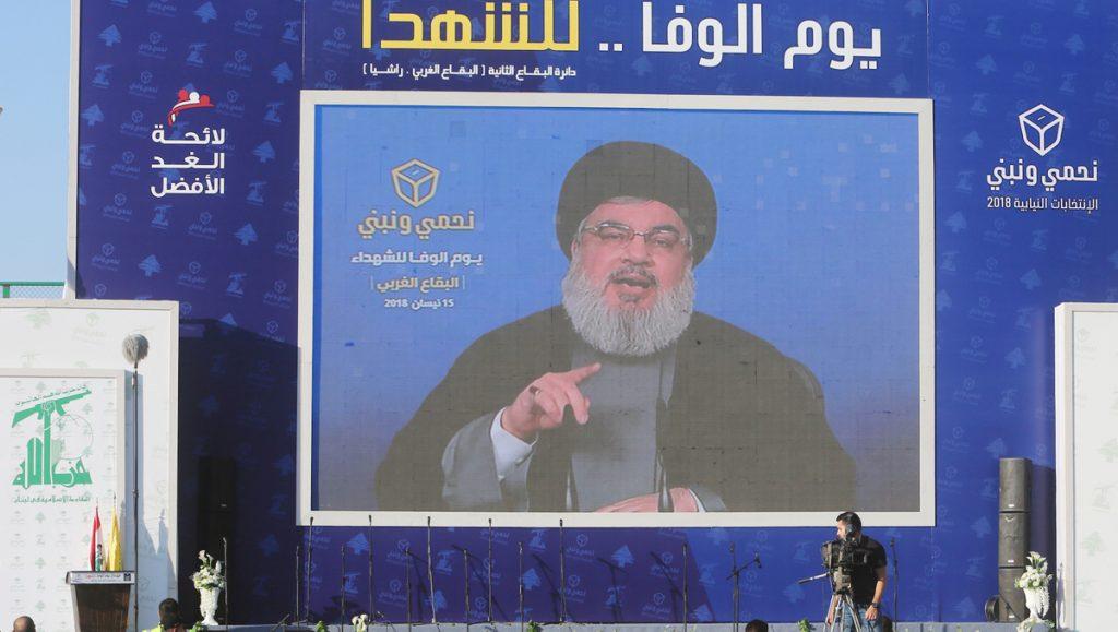 jghosn0507hezbollah