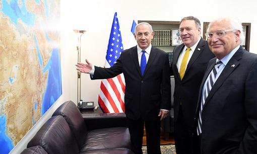Photo by U.S. Embassy Jerusalem | CC BY 2.0