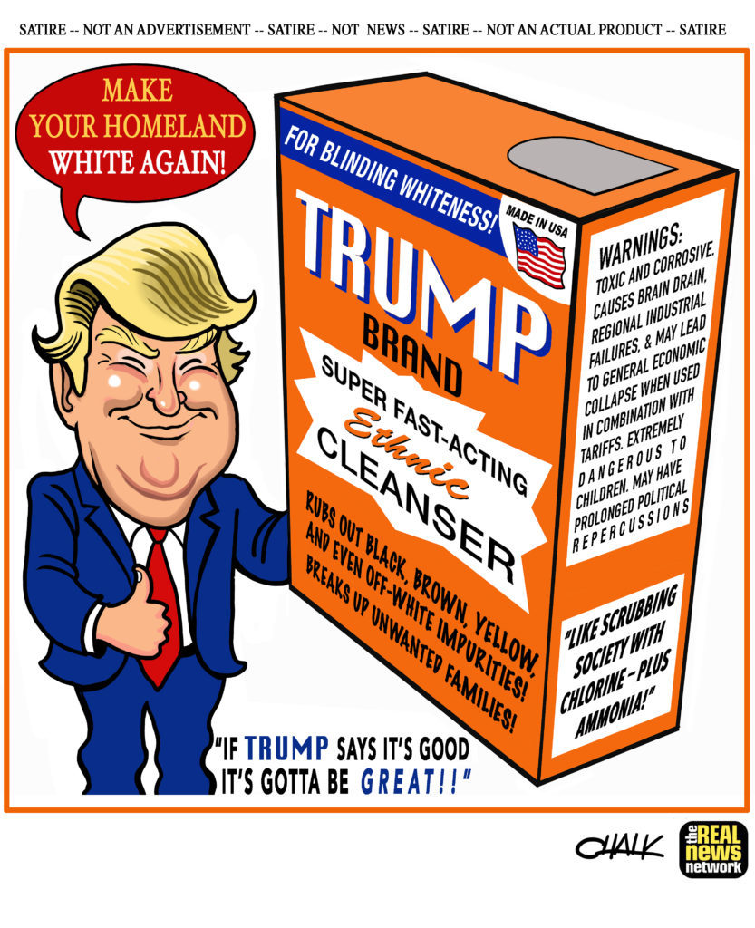 Trump Cleanser