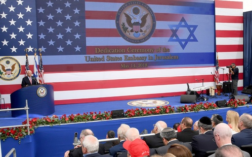 Photo Source U.S. Embassy Jerusalem | CC BY 2.0
