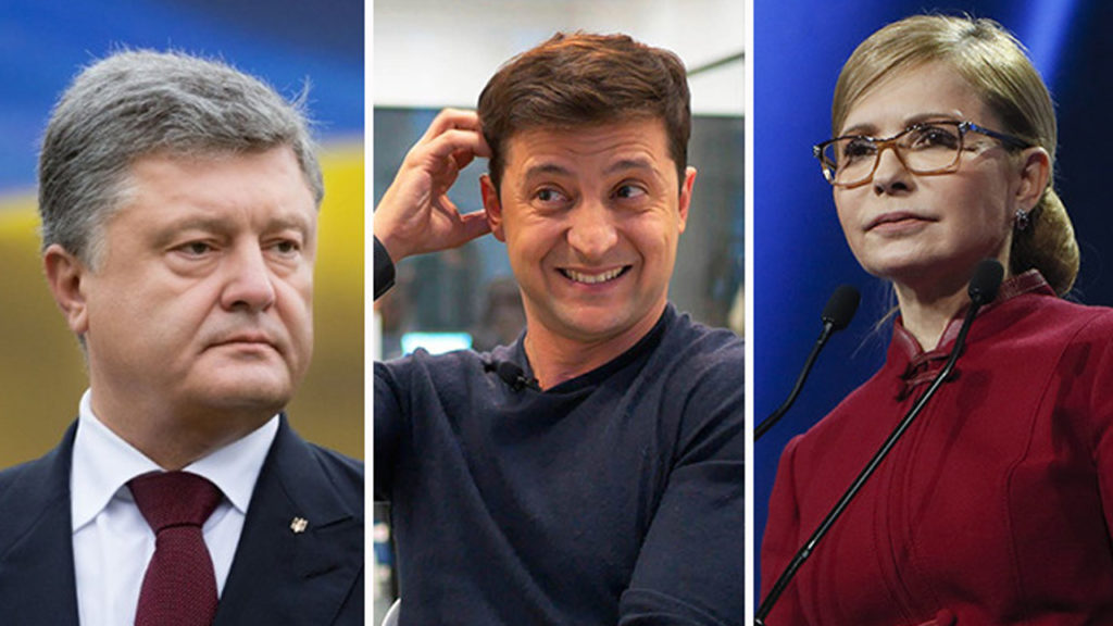 As Ukraine's Presidential Race Heats Up, Politics Shift to the Right