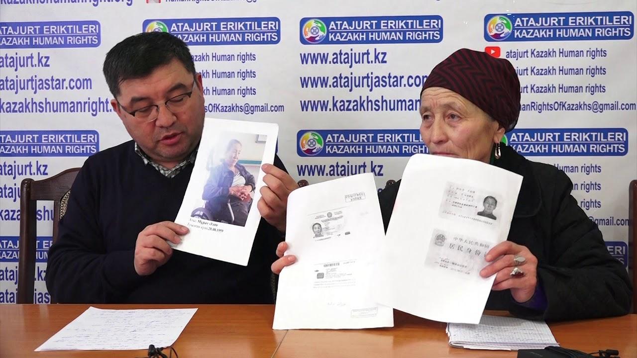 Kazakh police raid raises spectre of China's long arm