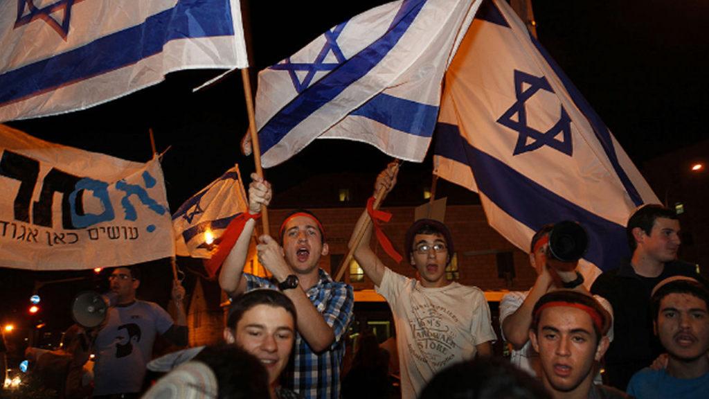 Far-Right Israeli Organization Publishes List of 'Disloyal' Professors