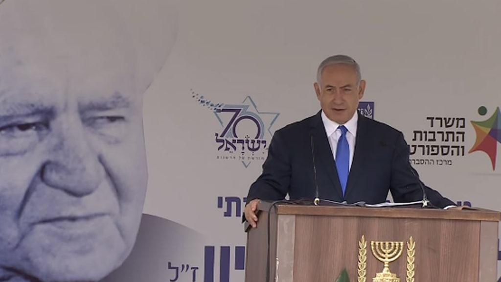 Netanyahu Becomes Longest-Serving Prime Minister in Israel History