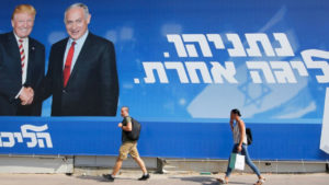 Israelis Lose Interest in Politics and Upcoming Election