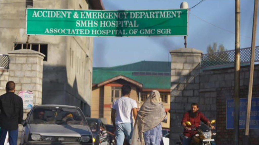 Kashmir Lockdown Leaves Medical Care in Chaos