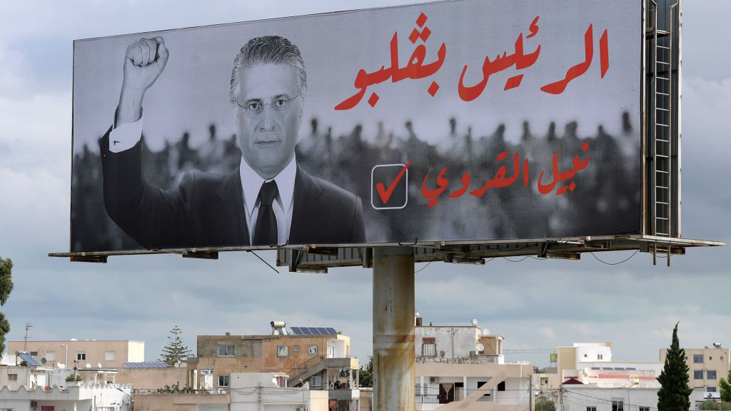 DLY100819_joya_tunisia