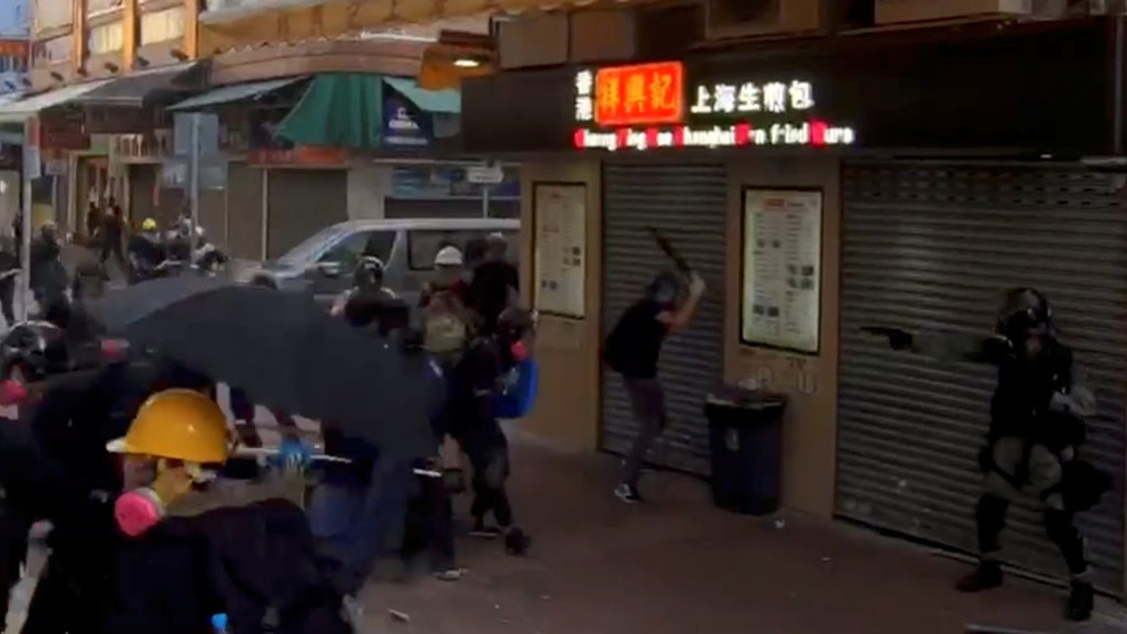 Footage from protests in Hong Kong