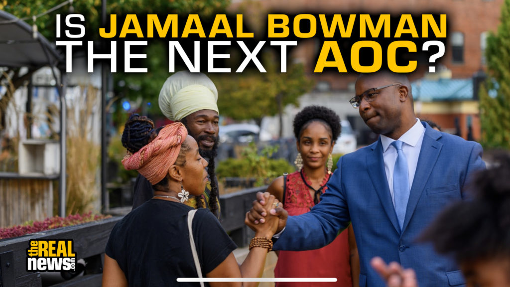 Jamaal Bowman is running for Congress NY-16. Photo courtesy of Brandon Tizol/Bowman for Congress